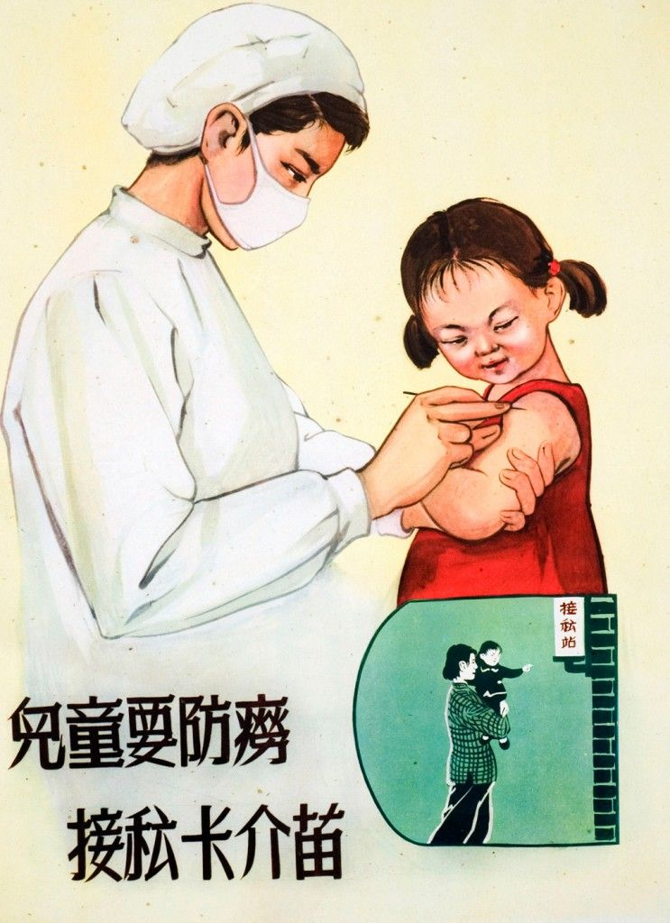 vacuna virus papiloma humano